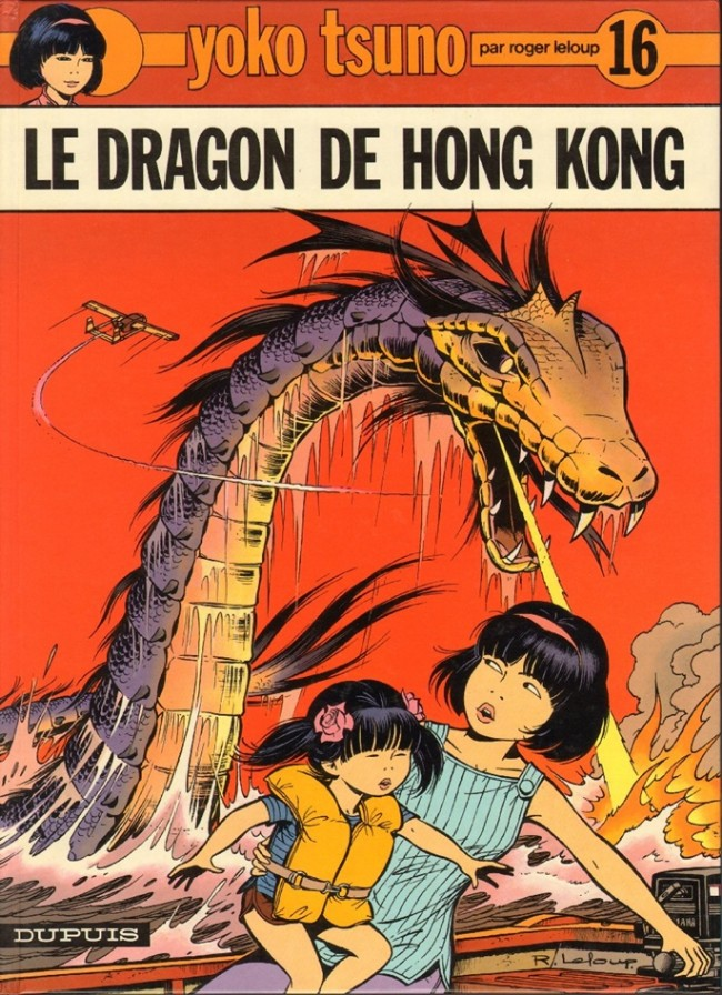 Consulter les informations sur la BD Le Dragon de Hong Kong