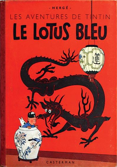 Consulter les informations sur la BD Le Lotus Bleu