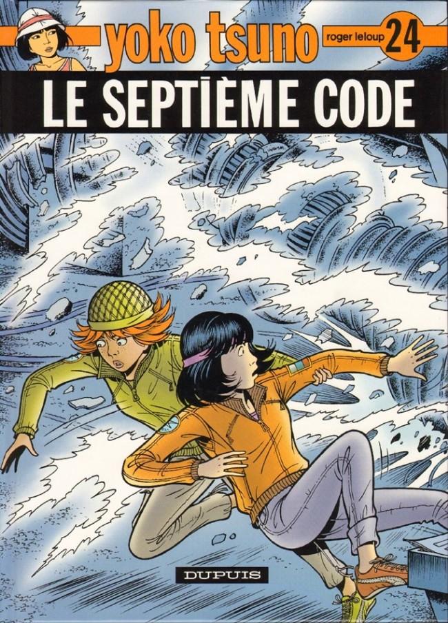 Consulter les informations sur la BD Le Septième Code