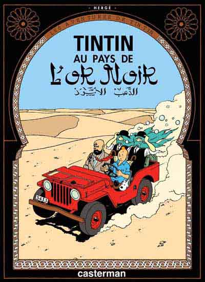 Consulter les informations sur la BD Tintin au pays de l'or noir