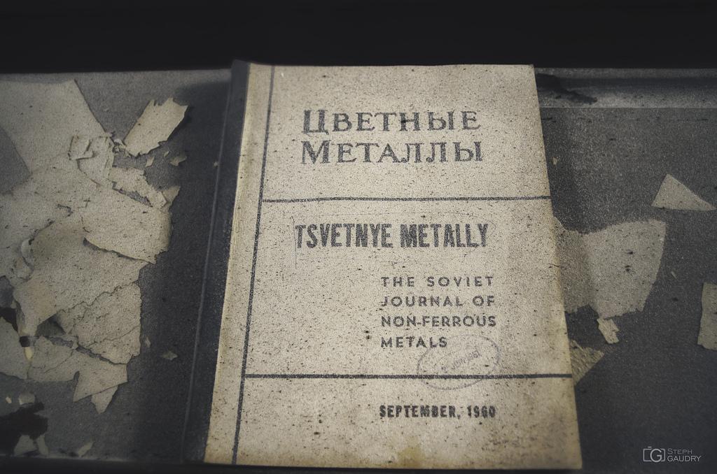 Советская металлическая промышленность
