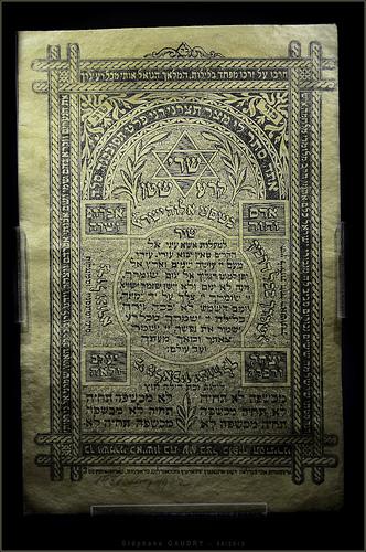 Jewish Museum 6