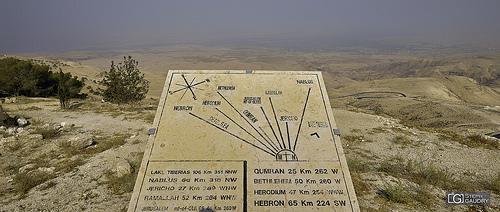 Table d'orientation du mont Nébo
