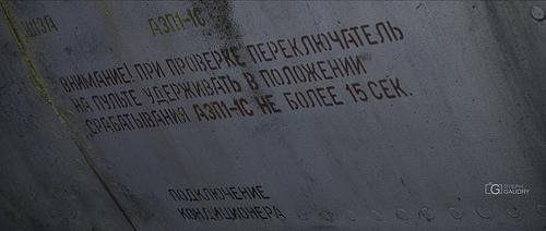 Сухой Су-22 - ВНИМАНИЕ!