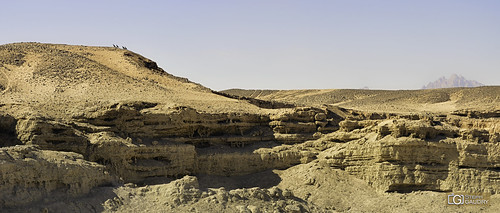 Montagnes en Egypte