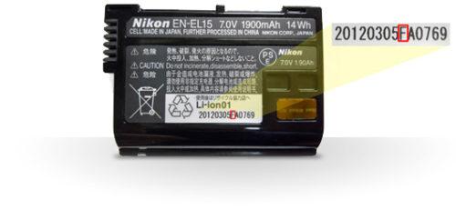 Batterie EN-EL15 à remplacer